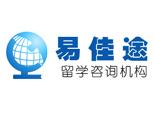 山东易途国际教育