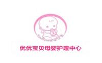 芝罘区优宝母婴护理培训
