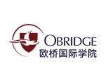 重庆欧桥国际教育