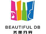 北京美丽分贝