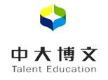 深圳中大博文教育