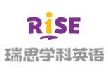 上海美式学科英语