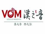 上海汉之音汉语培训学校logo