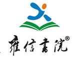 上海雍信企业管理咨询logo