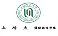 上师心理咨询师培训中心logo