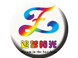济南追梦阳光文化艺术中心