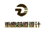 重庆艺道教育