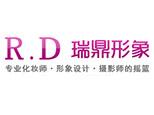 杭州瑞鼎形象设计学校