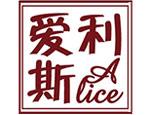 青岛爱利斯蛋糕西点学校
