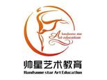 北京帅星艺术培训