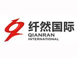 濟南纖然國際靜舞團logo