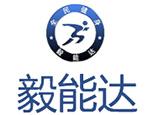 南京毅能达健身学院