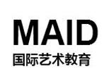 北京MAID国际艺术教育