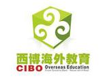 上海西博海外教育