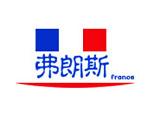 沈阳弗朗斯法语培训中心