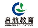 济南启航教育