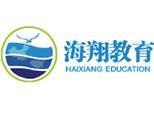 北京海翔GMAT培训