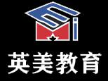 北京英美教育