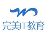 北京完美IT教育