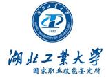 湖工大国家职业技能鉴定所