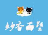 濟南妙香面塑創意工作室logo