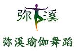 沈阳弥溪瑜伽舞蹈文化中心