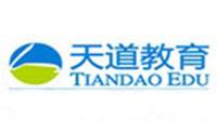 廣州天道留學logo