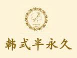 北京韩绣艺术培训