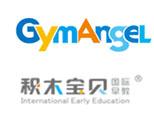 天津积木宝贝国际早教中心