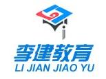 陕西李建教育