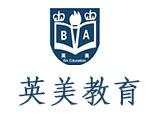 南京城市英美语言学校