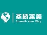 北京圣桥莱美教育