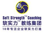 上海软实力教练集团logo