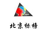 北京标榜美容美发培训学校