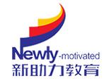 苏州新助力教育