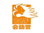 北京会动篮球营