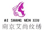 南京艾尚培训