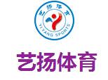 上海艺扬跆拳道logo