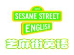 合肥芝麻街英语