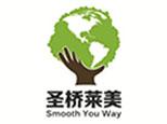 青岛圣桥莱美外语培训学校