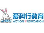 重庆爱科行教育