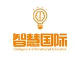 杭州智慧国际教育