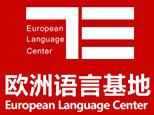 宁波欧洲语言基地