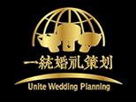 上海一统婚礼培训策划学校