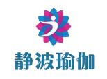 南京静波瑜伽培训