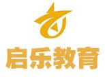 宁波启乐教育