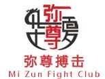 北京弥尊搏击俱乐部