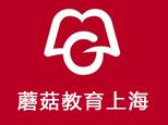 蘑菇教育上海