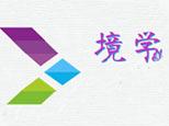 上海境学教育logo