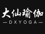 杭州大仙瑜伽学院